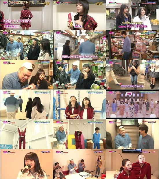 (TV-Variety)(720p) AKB48・SKE48・NMB48 – AKB と XX! ep70 160223