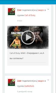 Zubr-Game.com - náhled