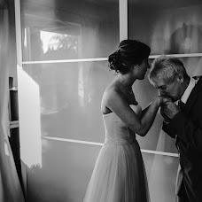Hochzeitsfotograf Patrycja Janik (pjanik). Foto vom 26.10.2018