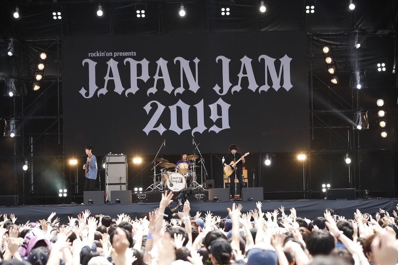 【迷迷現場】 JAPAN JAM 2019  Saucy Dog 「雖然我睡過頭,可是我會盡全力歌唱」