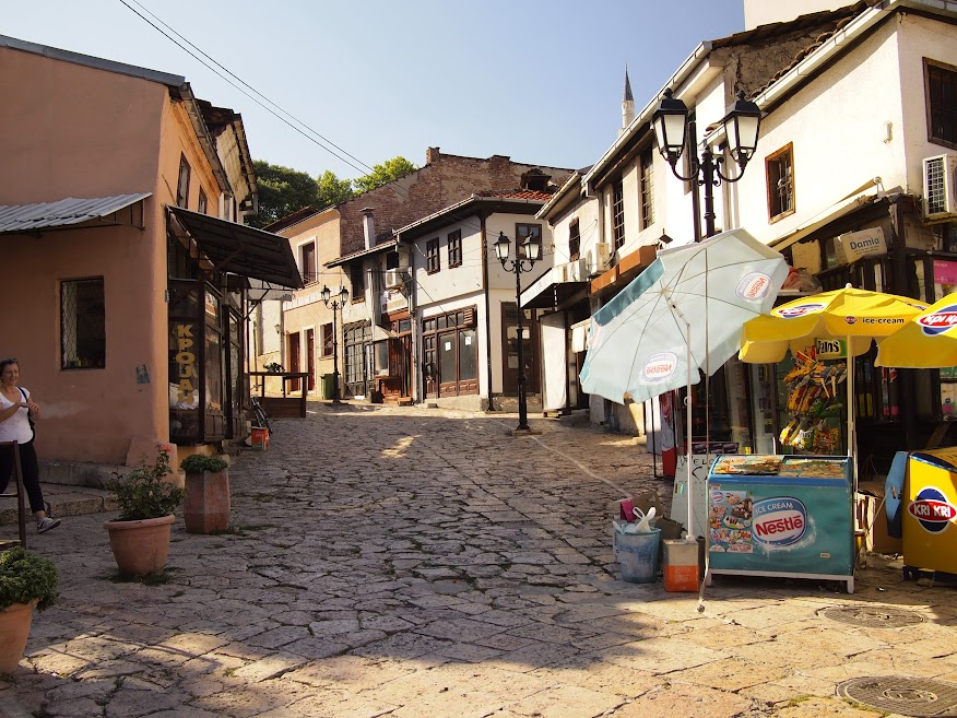 Turkish quarter in Skopje