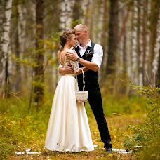 Wedding photographer Irina Moskalenko (Irina90). Photo of 25.10.2018