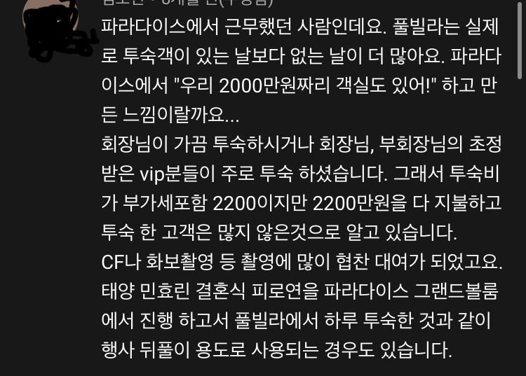 pannapp_2021-09-13_13_57_02
