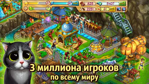 Нано-ферма  captures d'écran 4