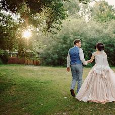 Wedding photographer Darya Gaysina (Daria). Photo of 01.08.2017