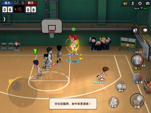 灌籃高手 SLAM DUNK screenshot 9