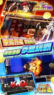 金好運娛樂城-格鬥天王、威鯨捕魚、老虎機、賓果、骰寶、麻將、輪盤 Apk Download For Android 1
