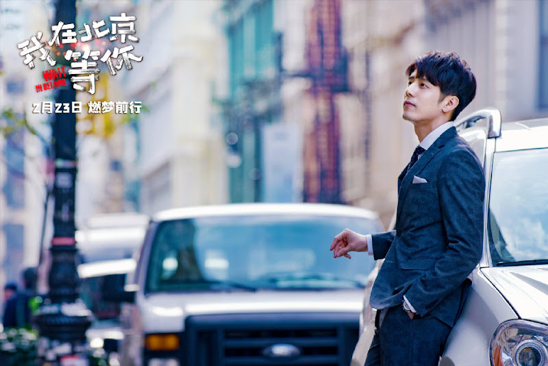 Wait in Beijing / In New York China Drama