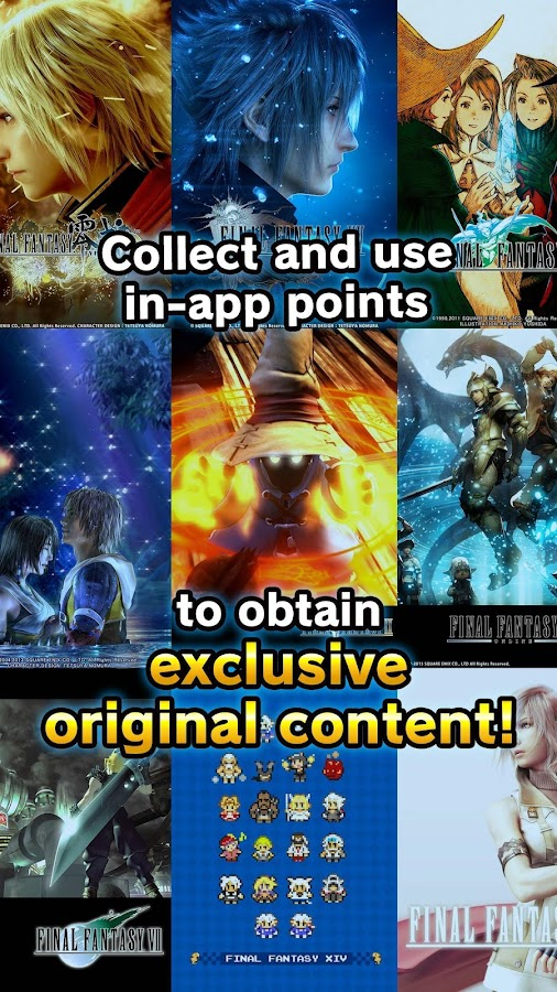 FINAL FANTASY PORTAL APP: captura de pantalla