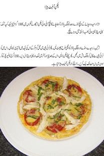 Easy pizza sauce urdu recipe apps on google play screenshot image forumfinder Choice Image