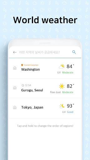 First Weather screenshot 15