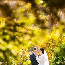 Wedding photographer Nataliya Moskaleva (moskaleva). Photo of 18.02.2015