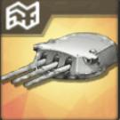 試製381mm三連装砲T0