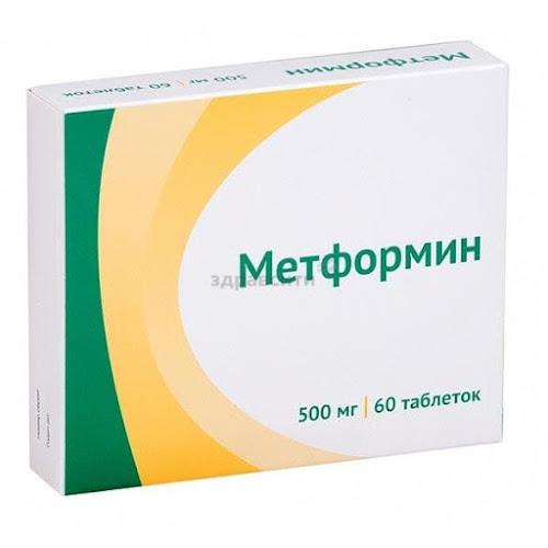 Метформин таблетки 500мг 60 шт.