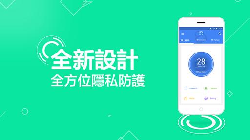 ★同人漫畫(18禁) V1.1.3 去廣告 繁體中文化★,Android 繁化應用下載 (限中級)