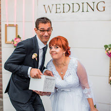 Wedding photographer Anna Andrusiv (AnnaAndrusiv). Photo of 09.11.2016