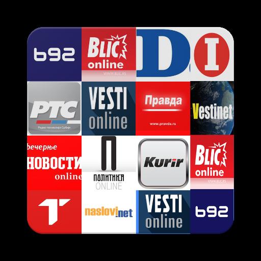 Android aplikacija Serbian Newspapers Online