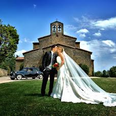 Fotógrafo de bodas Jose Chamero (josechamero). Foto del 02.09.2014