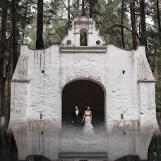 Fotógrafo de bodas Michel Bohorquez (michelbohorquez). Foto del 29.04.2019
