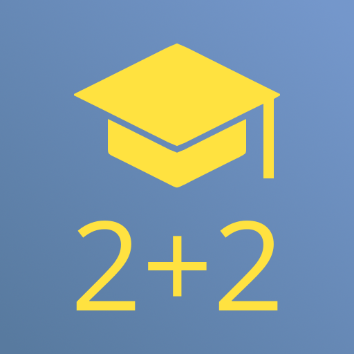 Addition and subtraction Premium APK Cracked Download