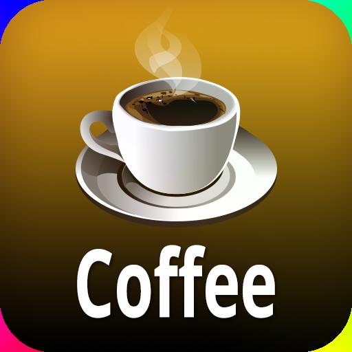 咖啡 娛樂 App LOGO-硬是要APP