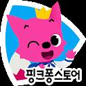 핑크퐁 스토어 icon