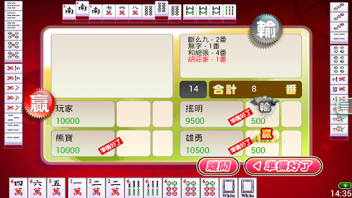 iTW Mahjong 13 (Free+Online) apkpoly screenshots 20