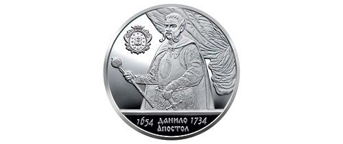 Монета НБУ Данило Апостол