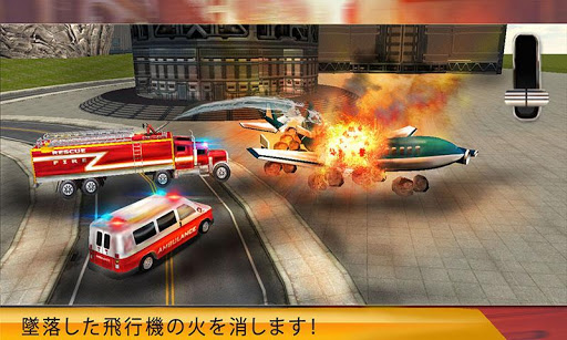 救助サービス犯罪市3D
