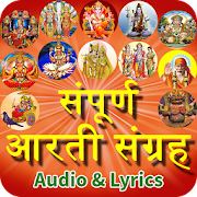 Arati Sangrah with Audio Hindi