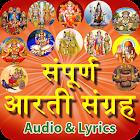 Arati Sangrah with Audio Hindi icon