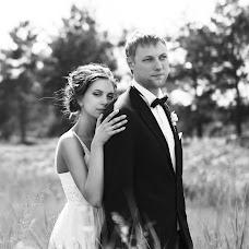 Wedding photographer Lyubov Skopp (Skopp). Photo of 16.06.2015