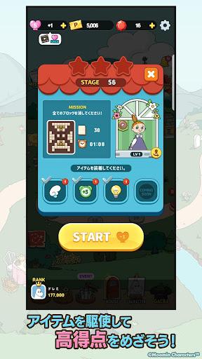 ムーミンフレンズ screenshot 6