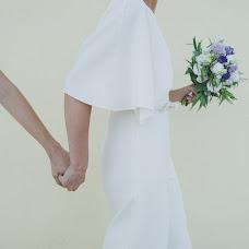 Wedding photographer Manuela Susanna (ManuelaSusanna). Photo of 01.08.2018