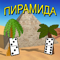 Пирамида - пасьянс из домино icon