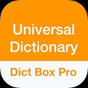 Dict Box Pro - Offline Dictionary APK Cracked Download