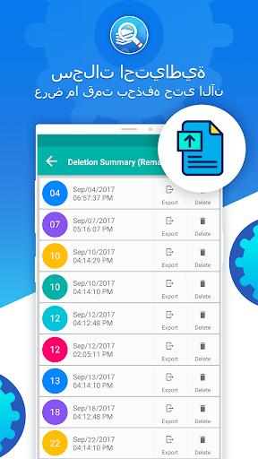 Duplicate Files Fixer and Remover screenshot 9