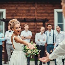 Wedding photographer Anna Grishenkova (nyutaG). Photo of 05.11.2017