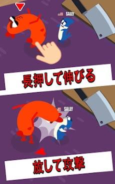 Sausage Wars.ioのおすすめ画像2