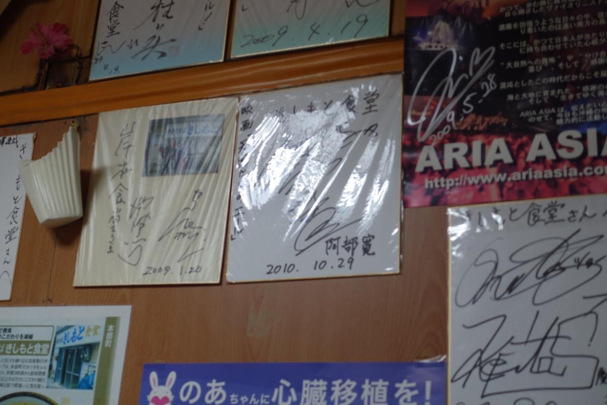 岸本食堂17.jpg