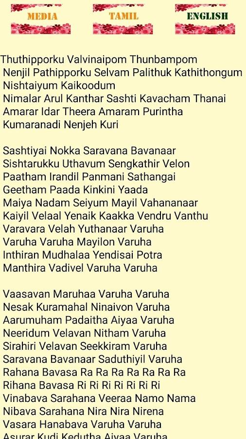 Kantha Sasti Kavasam Lyrics In Tamil Pdf Peatix