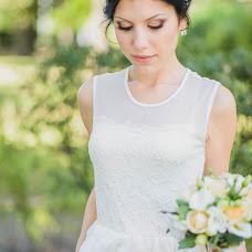 Wedding photographer Stasya Maevskaya (Stasyama). Photo of 06.08.2016