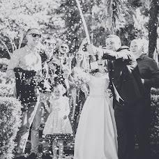 Wedding photographer Liubomyr-Vasylyna Latsyk (liubomyrlatsyk). Photo of 15.04.2017