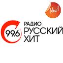 Radio Russian Hit Русский Хит фм слушать радио APK