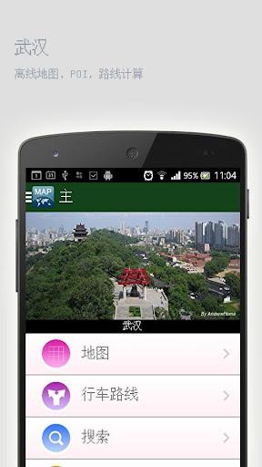 武汉离线地图