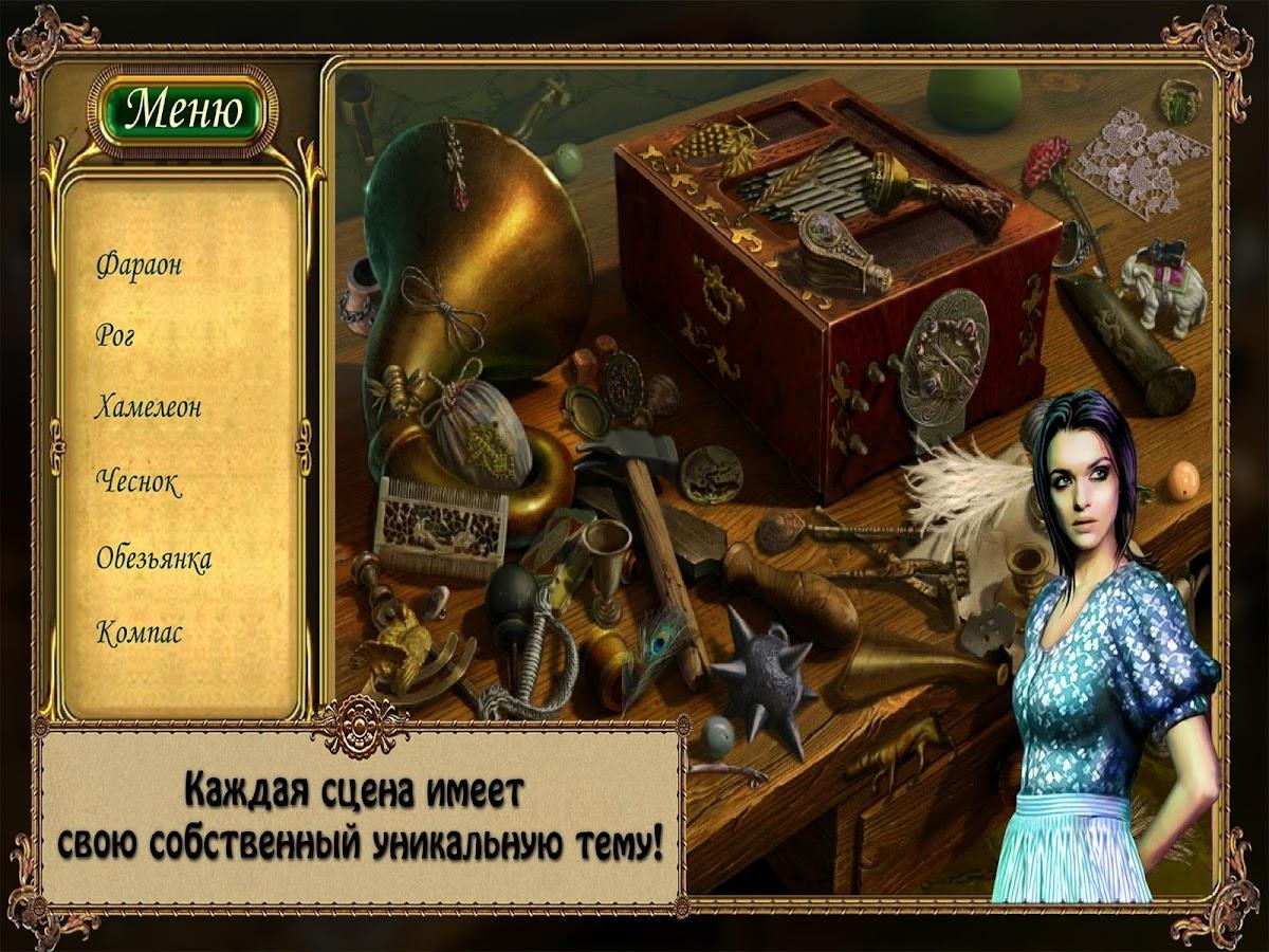Квесты я ищу на русском языке играть онлайн бесплатно фото 128-890