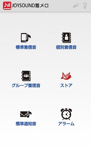 JOYSOUNDu7740u30e1u30ed 2.0.5 Windows u7528 1