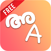 English Malayalam Dictionary & Translator -Offline Android APK Download Free By A4akhilsudha