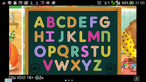 Learn ABC And LetterSoundsGame  screenshots 5
