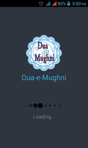 Dua Mughni Wazifa collection